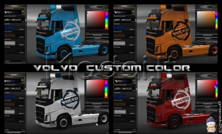 Volvo custom color v 1.7.0