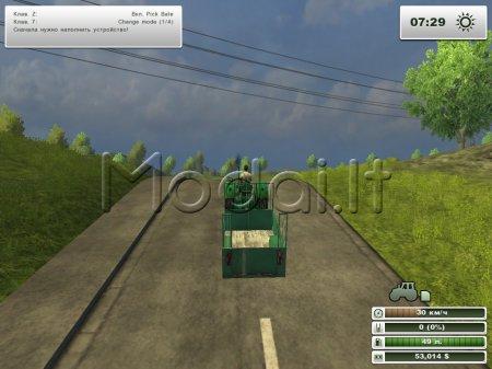 Little trailer v 1.0 [MP]