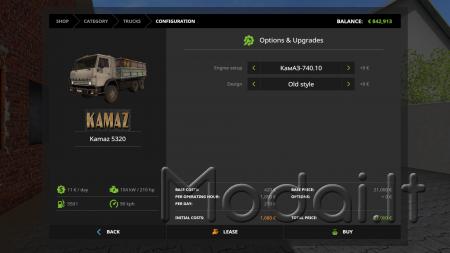 KAMAZ-5320 + GKB-8551 V2.0