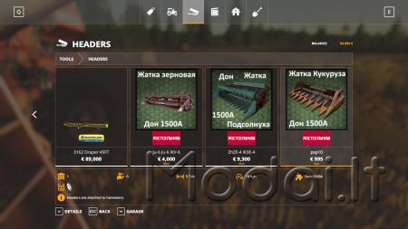 DON 1500A V1.0.0.0